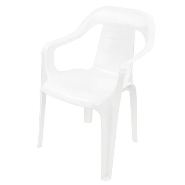 Where to find CHAIR PLASTIC ARM-STACKABLE WHITE in Miami