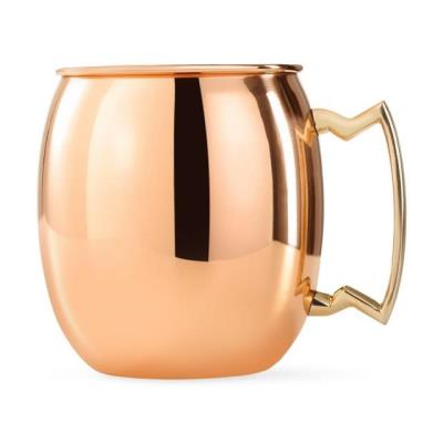 Rental store for COPPER MUG CLASSIC, 16 OZ in Miami FL